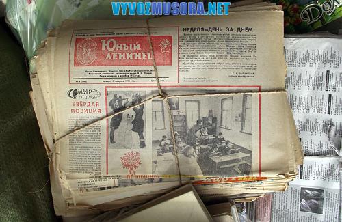Макулатура сдать в орехово-зуевском районе пункты приема макулатуры в нижнем новгороде цена