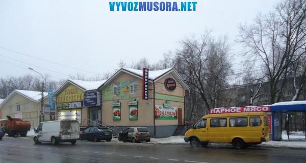 Макулатура в железнодорожном районе макулатура вывоз москва